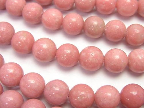 Norway Thulite Round 8mm 1 / 4-1strand (aprx.15inch / 37cm)