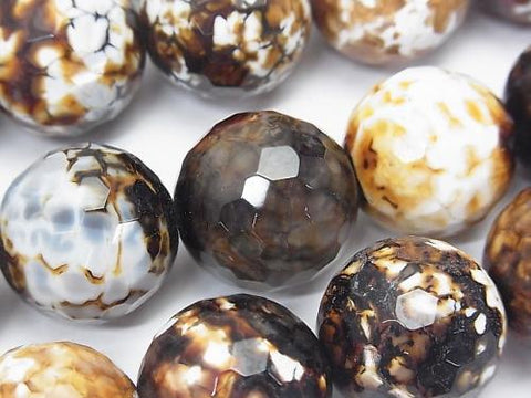 Dragon Agate 128Faceted Round 20mm half or 1strand (aprx.15inch / 36cm)