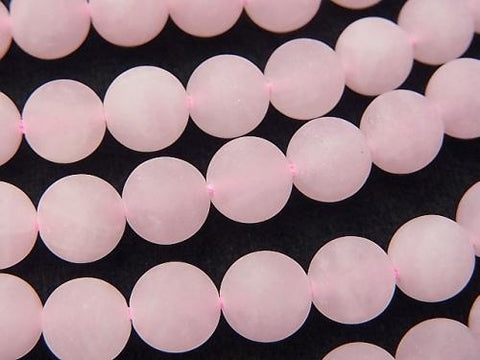 Sale! 1strand $5.79! Frost Rose Quartz Round 8mm 1strand (aprx.15inch / 36cm)