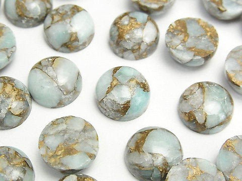 Copper Amazonite AAA Round Cabochon 12x12mm 4pcs $13.99!