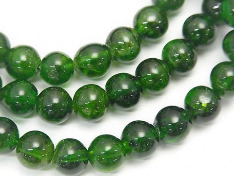 1strand $69.99! High Quality Chrome Diopside AAA- Round 7mm 1strand (Bracelet)