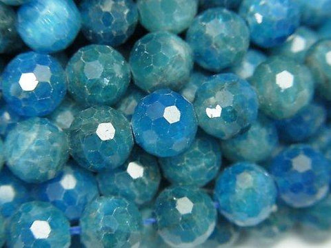 High Quality! Blue Apatite AA + 128Faceted Round 7.5mm half or 1strand (aprx.15inch / 38cm)