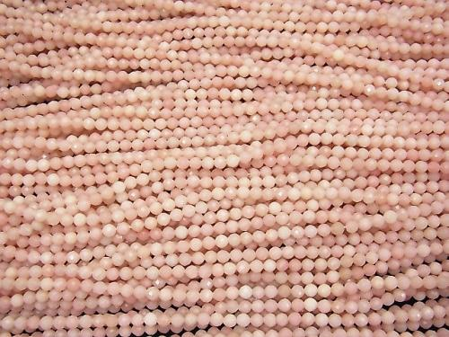 High Quality! 1strand $4.79! Pink Soap Stone AAA Faceted Round 4mm 1strand (aprx.15inch / 37cm)