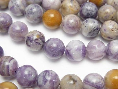 1strand $8.79! Purple x White Color Fluorite Round 8mm 1strand (aprx.15inch / 38cm)