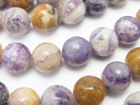 1strand $9.79! Purple x White Color Fluorite Round 10mm 1strand (aprx.15inch / 37cm)
