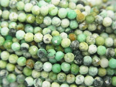 High Quality!  1strand $7.79! Variscite AA++ Faceted Round 3mm  1strand (aprx.15inch/38cm)