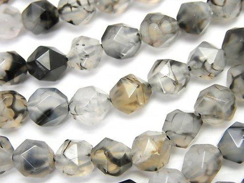 1strand $6.79! Dragon Agate 20Faceted Round 8mm 1strand (aprx.14inch / 34cm)