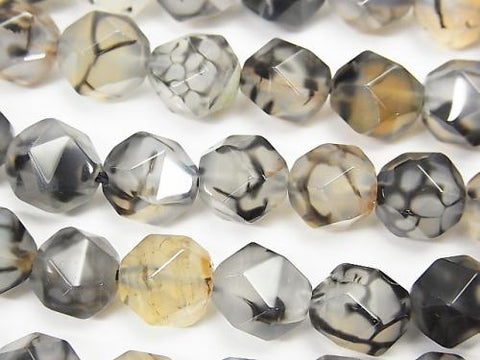 1strand $7.79! Dragon Agate 20Faceted Round 10mm 1strand (aprx.14inch / 34cm)