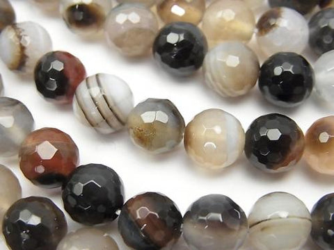 1strand $6.79! Brown Striped Agate AAA 128Faceted Round 8mm 1strand (aprx.15inch / 38cm)