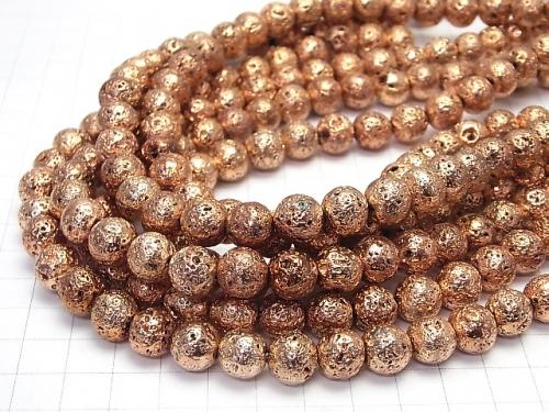 1strand $6.79! Rubber (Lava) Round 10mm Pink Gold Color Coating 1strand (aprx.14inch / 34cm)