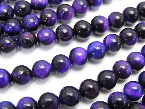 1strand $5.79! Purple Color Tiger Eye AA ++ Round 6mm 1strand (aprx.15inch / 37cm)