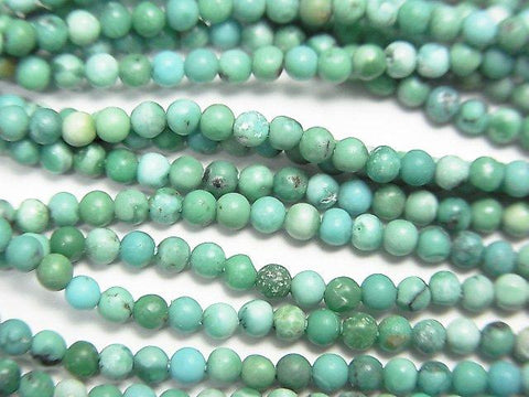 1strand $8.79! Turquoise AA+ Round 2mm 1strand (aprx.15inch/38cm)