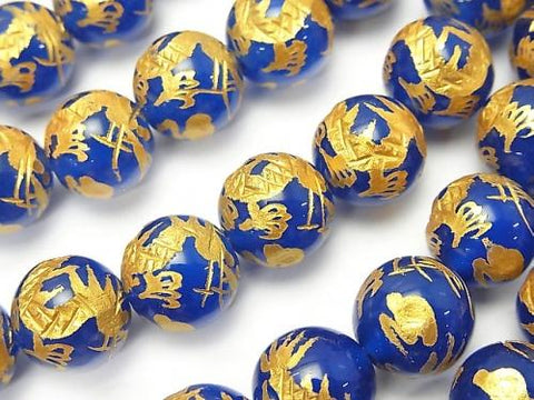 Gold! Dragon (Four Divine Beasts) Carving! Blue Agate Round 10mm half or 1strand (aprx.15inch / 36cm)