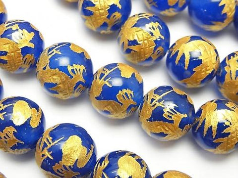 Gold! Dragon (Four Divine Beasts) Carving! Blue Agate Round 12mm half or 1strand (aprx.14inch / 35cm)