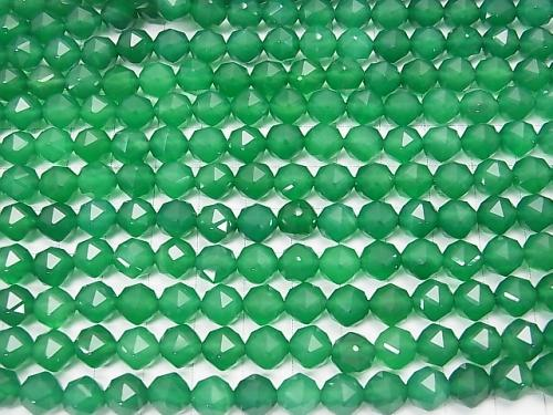 High Quality! 1strand $9.79! Green Onyx AAA Star Faceted Round 8mm 1strand (aprx.15inch / 37cm)