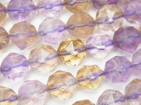 High Quality! Amethyst xCitrine AA ++ Star Faceted Round 10mm half or 1strand (aprx.15inch / 37cm)