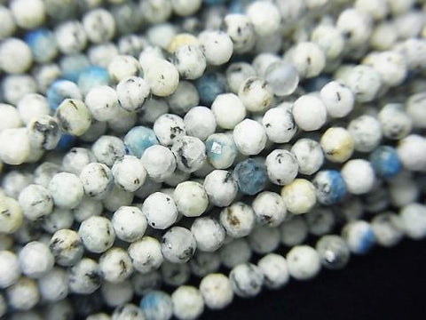 High Quality! 1strand $4.79! Himalaya K2 Azurite Faceted Round 2-2.5mm 1strand (aprx.15inch / 38cm)