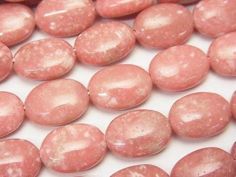 Norway Thulite Oval 14x10mm half or 1strand (aprx.15inch / 37cm)