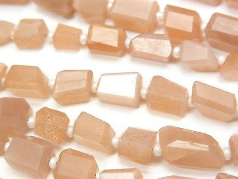 1strand $16.99! High Quality Orange Moon Stone AAA- Faceted Nugget 1strand (aprx.12inch / 30cm)