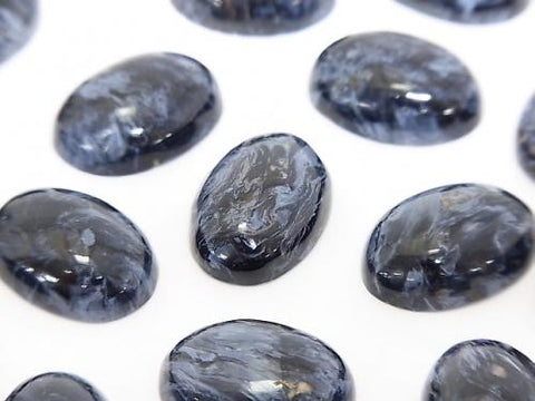 Blue Pietersite AAA Oval Cabochon 18x13mm 1pc $11.79!
