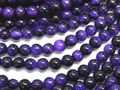 1strand $8.79! Purple Color Tiger Eye AAA Round 4mm 1strand (aprx.15inch / 38cm)