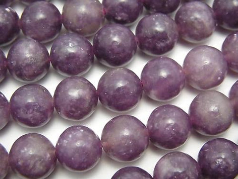 Lepidolite AA+ Round 10mm half or 1strand (aprx.15inch/37cm)