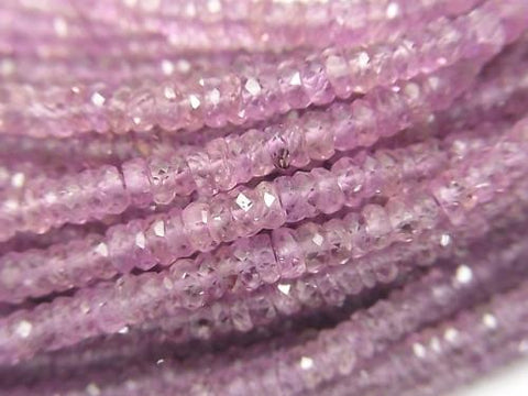 High Quality Unheated Lavender Sapphire AAA Faceted Button Roundel half or 1strand (aprx.16inch / 40cm)