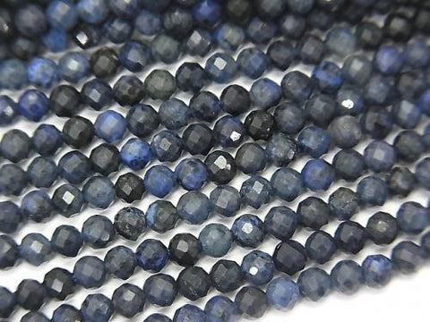 High Quality!  1strand $5.79! Dumortierite  Faceted Round 3mm  1strand (aprx.15inch/37cm)