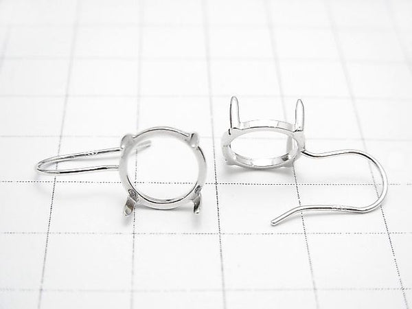 Silver925 Earwire Empty Frame Round 10x10mm Rhodium Plated 1pair $6.79!