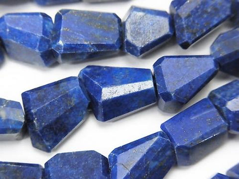 Lapislazuli AA++ Faceted Nugget  half or 1strand (aprx.15inch/38cm)