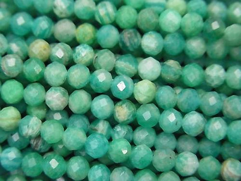 High Quality! 1strand $6.79! Mozambique Amazonite AA Faceted Round 4mm 1strand (aprx.15inch / 37cm) - kenkengems.com