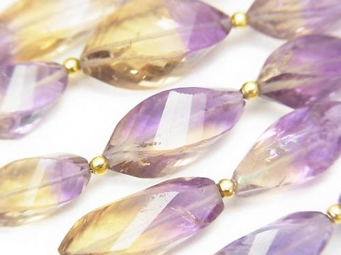 1strand $39.99! High Quality Ametrine AA++ 4Faceted Twist Faceted Rice  1strand (aprx.9inch/23cm)