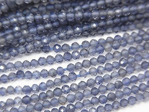 High Quality!  High Quality Iolite AAA Faceted Round 2mm  1strand (aprx.13inch/32cm)