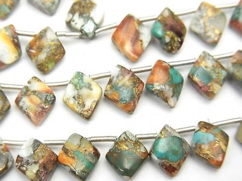 Oyster Copper Turquoise Diamond 10x8mm half or 1strand (22pcs)