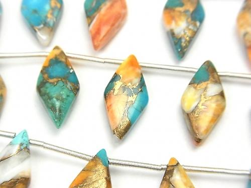 Oyster Copper Turquoise Diamond 17x8mm half or 1strand (8pcs)