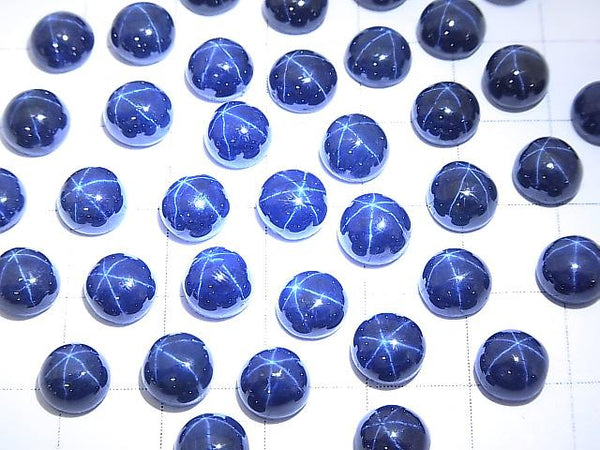 African Star Sapphire AAA- Round Cabochon 7x7mm 1pc $12.99!