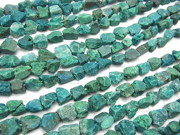Peru Chrysocolla AA ++ Rough Rock Nugget half or 1strand (aprx.15inch / 38cm)