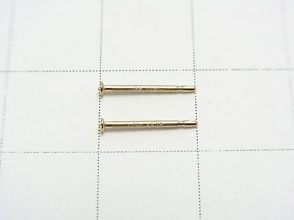 14KGF Earstuds Earrings (with plate) 0.7x9.5mm 5pairs $4.19!