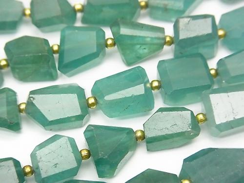 Grandidierite AAA Faceted Nugget  half or 1strand (aprx.7inch/18cm)