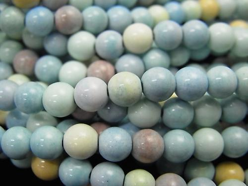 1strand $4.79! Pastel Color Ceramic Beads Round 6mm 1strand (aprx.15inch / 38cm)