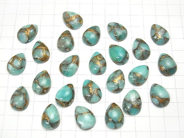 Copper Amazonite AAA Pear shape  Cabochon 18x13mm 3pcs $14.99!