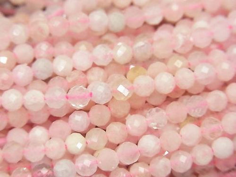 High Quality! 1strand $6.79! Beryl Mix AA + Faceted Round 4mm 1strand (aprx.15inch / 38cm)
