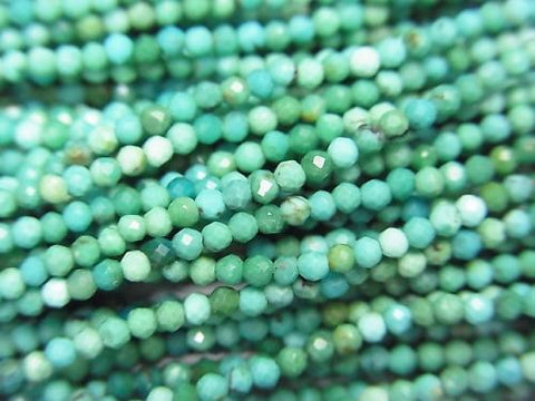 High Quality!  1strand $6.79! Turquoise AA++ Faceted Round 1.5mm  1strand (aprx.15inch/38cm)