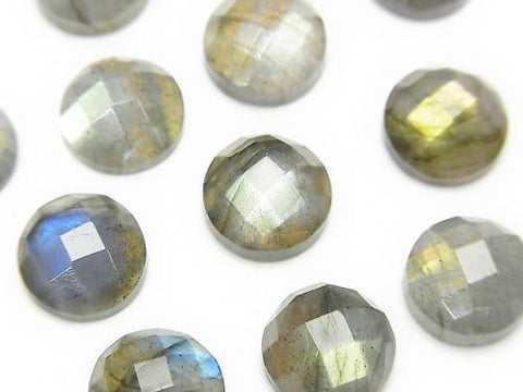 Labradorite AAA- Round  Faceted Cabochon 10x10mm 2pcs $9.79!