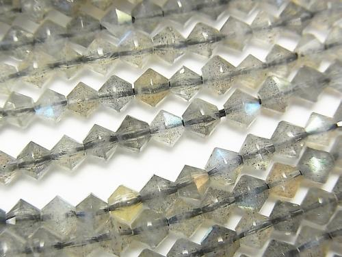 High Quality!  1strand $9.79! Labradorite AA++ Faceted Button Roundel 4x4x3mm 1strand (aprx.15inch/38cm)