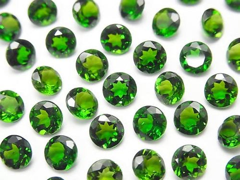 High Quality Chrome Diopside AAAA Undrilled Round Faceted 6x6mm 1pc $14.99!