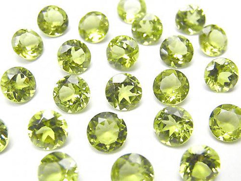 High Quality Peridot AAA Undrilled Round Faceted 7x7mm 2pcs $7.79!