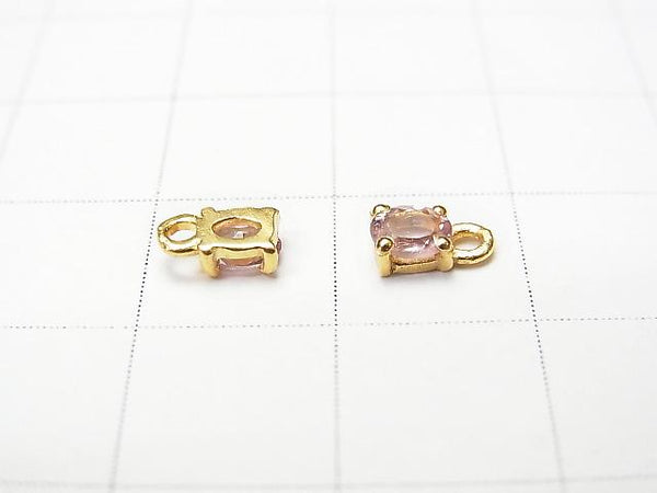 High Quality Pink Tourmaline AAA Bezel Setting Oval Faceted 4x3mm 4pcs $11.79!