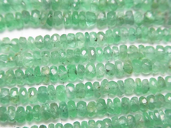 Zambia High Quality Emerald AAA- Faceted Button Roundel half or 1strand (aprx.15inch / 38cm)