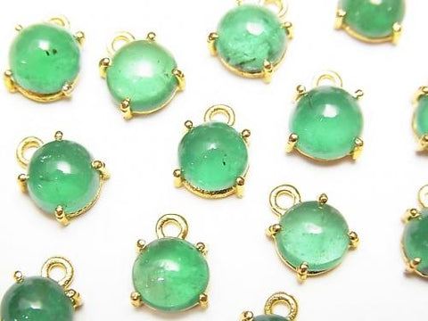 Brazil High Quality Emerald AAA Bezel Setting Round 6-6.5mm 18KGP 1pc $39.99!